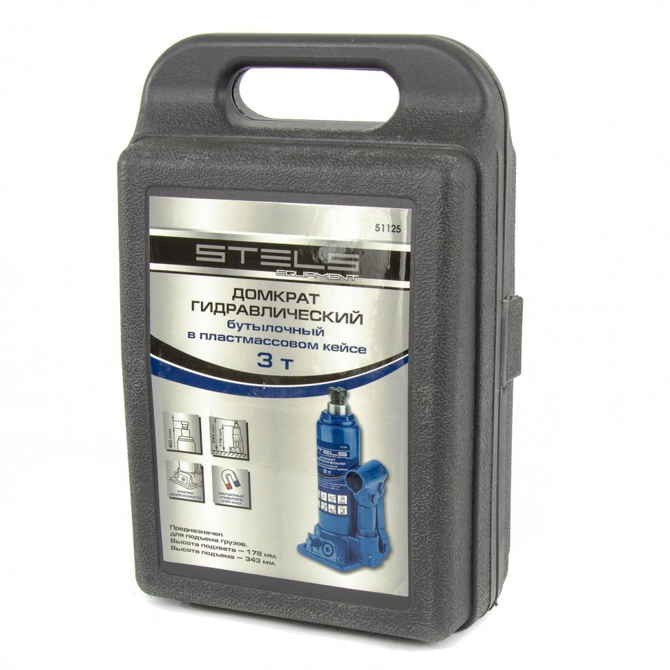 Домкрат гидравлический бутылочный 3 т подъем 178-343 мм пластиковый кейс STELS 51125, фото , изображение 2 - Метэкс