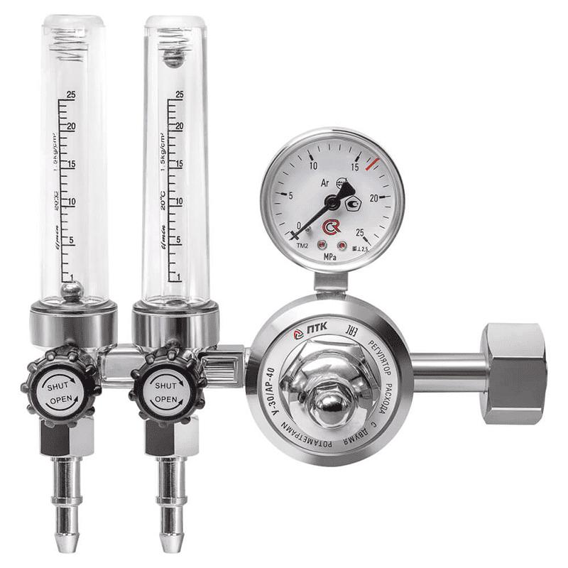 Регулятор расхода газа У 30/AP 40 с двумя ротаметрами, фото  - Метэкс