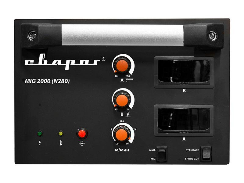 Сварочный инвертор MIG 2000 (N280), фото , изображение 3 - Метэкс