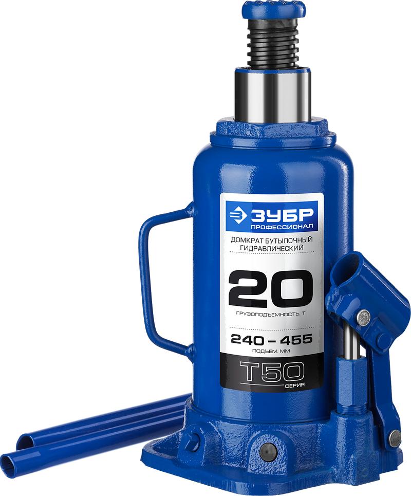 Домкрат гидравлический бутылочный 20 т подъем 240-455 мм Т50 ЗУБР 43060-20_z01, фото - Метэкс