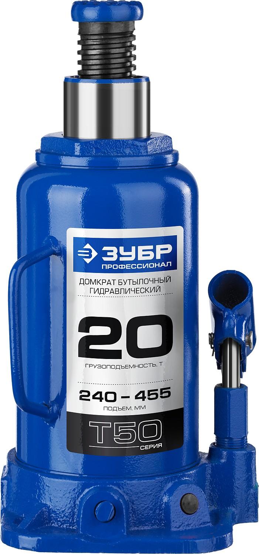 Домкрат гидравлический бутылочный 20 т подъем 240-455 мм Т50 ЗУБР 43060-20_z01, фото , изображение 2 - Метэкс