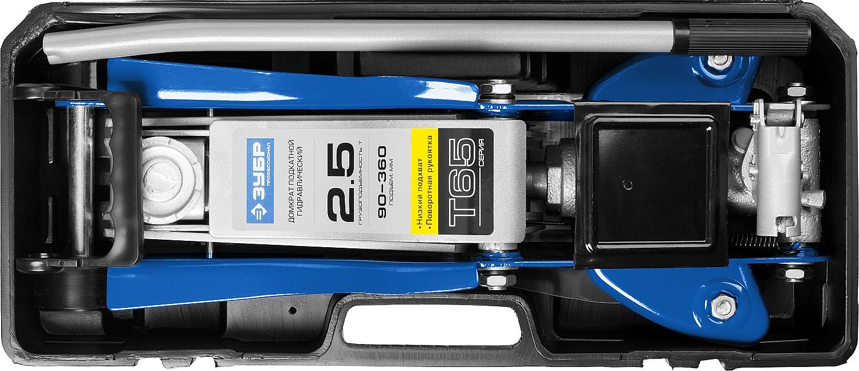 Домкрат гидравлический подкатной 2,5 т подъем 90-360 мм в кейсе Т65 ЗУБР 43057-2.5-К, фото , изображение 8 - Метэкс