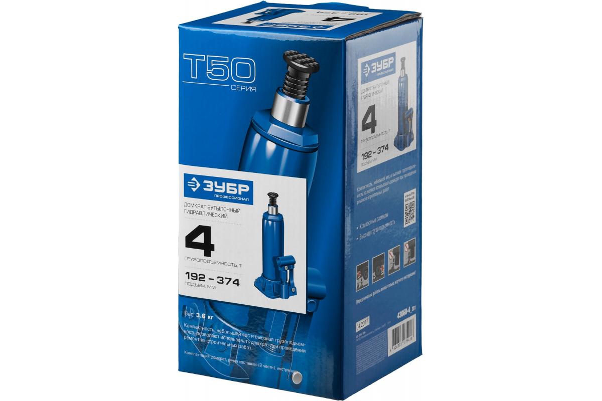 Домкрат гидравлический бутылочный 4 т подъем 192-374 мм ЗУБР 43060-4_z01, фото , изображение 5 - Метэкс