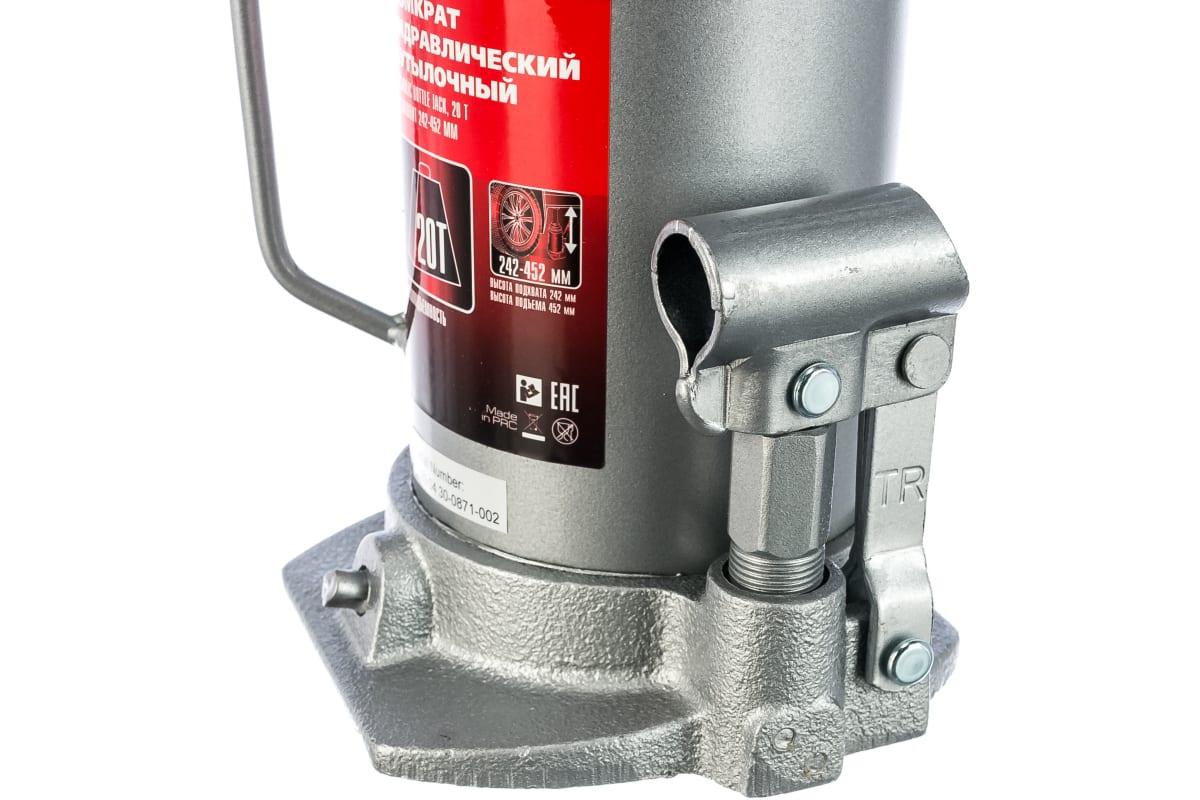 Домкрат гидравлический бутылочный 20 т подъем 242-452 мм MATRIX 50731, фото , изображение 3 - Метэкс
