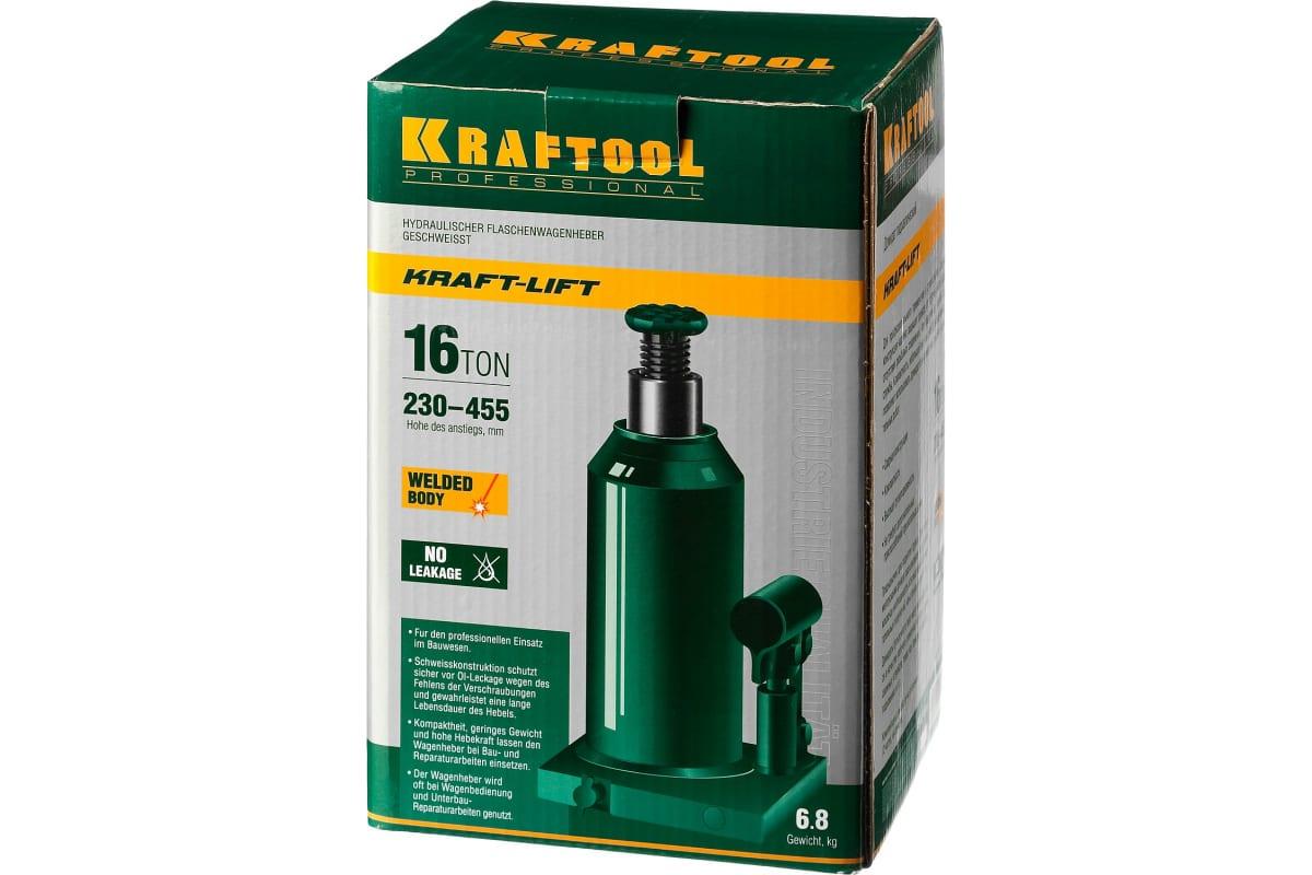 Домкрат гидравлический бутылочный 16 т подъем 230-455 мм Kraft-Lift KRAFTOOL 43462-16_z01, фото , изображение 6 - Метэкс