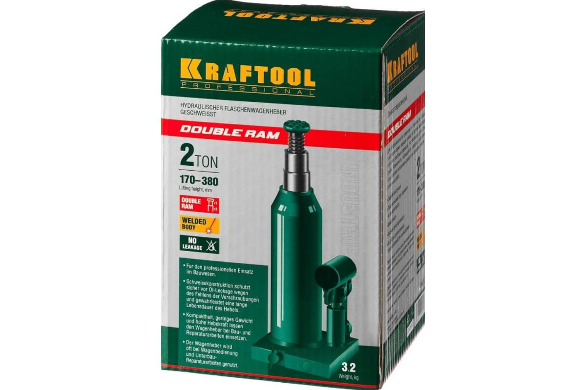 Домкрат гидравлический бутылочный 2 т подъем 170-380 мм Double Ram KRAFTOOL 43463-2, фото , изображение 6 - Метэкс