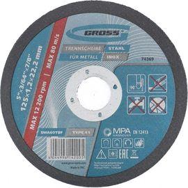 Диск отрезной по металлу 125x1,2х22 GROSS, фото  - Метэкс