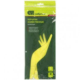 Перчатки хозяйственные латексные р M, фото , изображение 2 - Метэкс