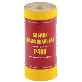 Шкурка на бумажной основе, LP41D зерн. P400, мини-рулон 115х5, фото  - Метэкс