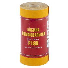 Шкурка на бумажной основе, LP41C зерн. 6H(P180), мини-рулон 100х5, фото  - Метэкс