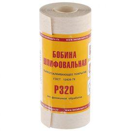 Шкурка на бумажной основе, LP10C зерн. P320, мини-рулон 115х5, фото  - Метэкс