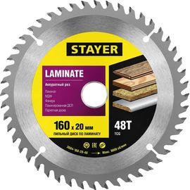 """Пильный диск """"Laminate line"""" для ламината 160x20, 48T STAYER 3684-160-20-48, фото  - Метэкс"""