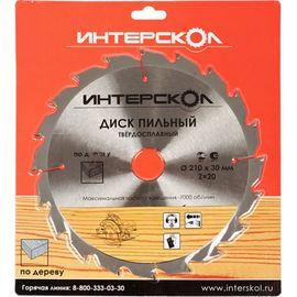 Пильный диск по дереву 210 х 30 мм 20 зубьев Интерскол 2120921002000, фото  - Метэкс