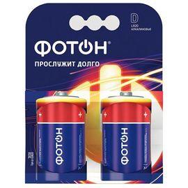 Батарейка ФОТОН D (2 шт), фото  - Метэкс