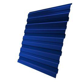 Профнастил С-10 0,5 1,155 RAL 5005 синий, фото  - Метэкс