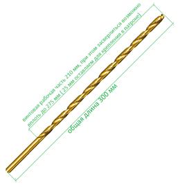 Сверло по металлу удлиненное 8 х 300 мм Креост, фото  - Метэкс