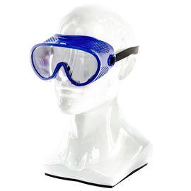 Очки защитные закрытого типа с прямой вентиляцией поликарбонат Сибртех, фото - Метэкс
