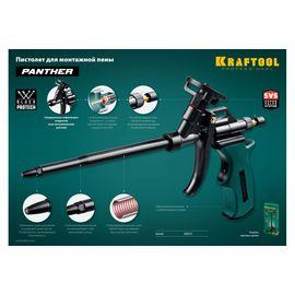 Пистолет для монтажной пены тефлоновое покрытие PANTHER KRAFTOOL 06855_z02, фото , изображение 5 - Метэкс