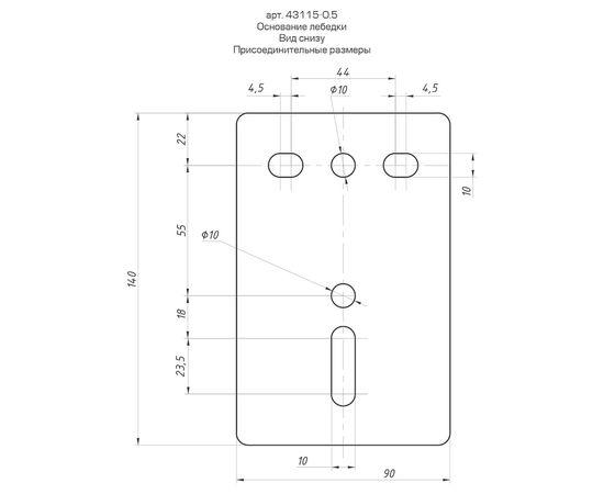 Лебедка ручная барабанная ленточная 0,5т 8м ЗУБР 43115-0.5, фото , изображение 5 - Метэкс