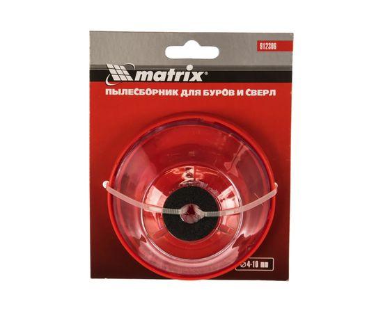 Пылесборник для буров 4-10 мм MATRIX 912306, фото , изображение 2 - Метэкс