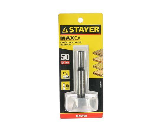 Сверло Форстнера по дереву 50 мм STAYER 29985-50, фото - Метэкс